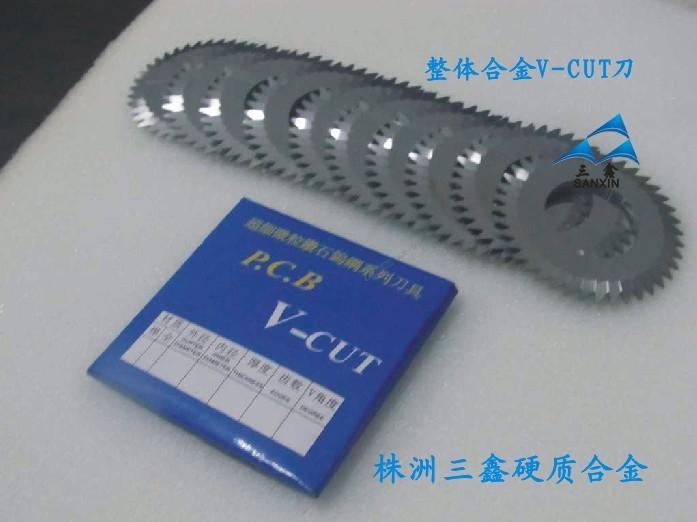 PCBV-CUT刀